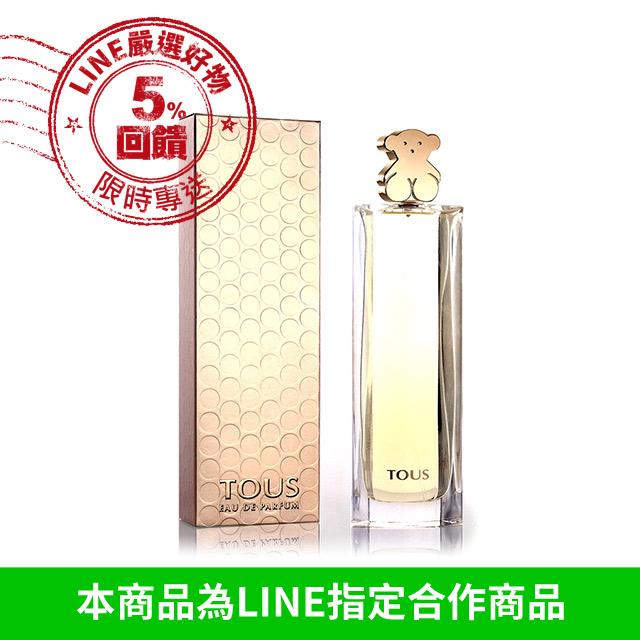 TOUS 黃金小熊限量版淡香精 Gold(90ml) EDP-公司貨【美麗購】