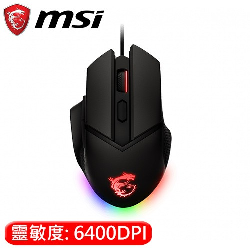 MSI 微星 Clutch GM20 ELITE 電競滑鼠