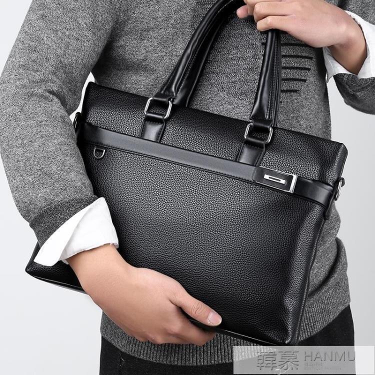 【快速出貨】男士包包手提包手拿公文包男商務簡約單肩斜背包休閒文件皮包 聖誕節交換禮物