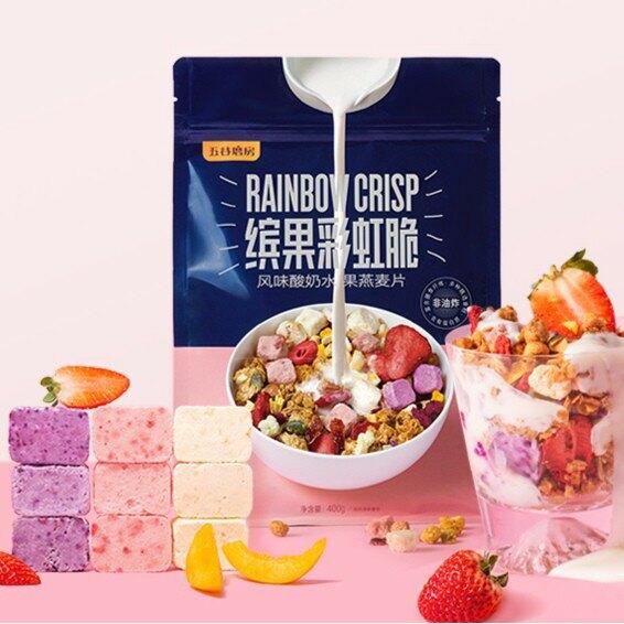 迪利熱巴代言 吃個彩虹麥片400g   水果酸奶麥片 果粒麥片 早餐 代餐 五谷磨坊 麥片 吃各彩虹 零食