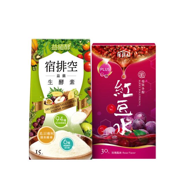 【益植酵】宿排空益菌生酵素+【纖Q】莓果多酚紅豆水