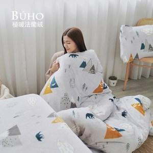 BUHO 極柔暖法蘭絨舖棉暖暖被(150x200cm)台灣製-奇幻山谷