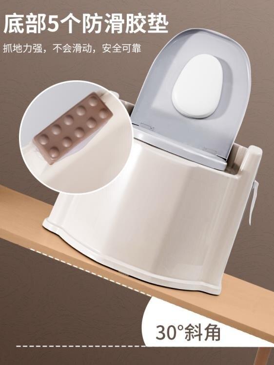 行動馬桶 老人坐便器可移動馬桶孕婦家用室內便攜式老年人專用方便防臭成人