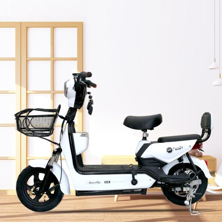 【限時下架】電動自行車新國標小型電瓶車男女助力車代步車鋰電池代步車長跑王