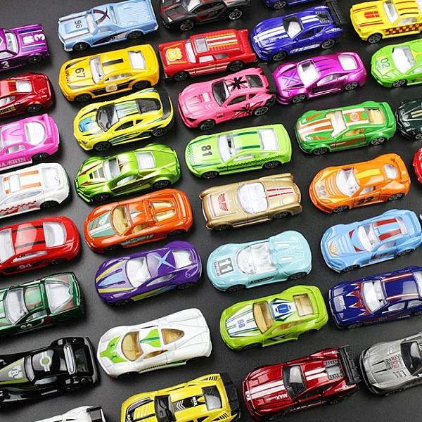 汽車模型 兒童玩具合金小汽車模型仿真車模套裝各類金屬車迷你賽車警車【快速出貨八折鉅惠】