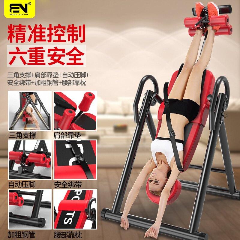 比納 倒立機家用可摺疊 室內倒掛器 頸椎腰椎拉伸器 增高健身器材 升級款-紅黑色 时尚居家物語  全館限時8.5折特惠!
