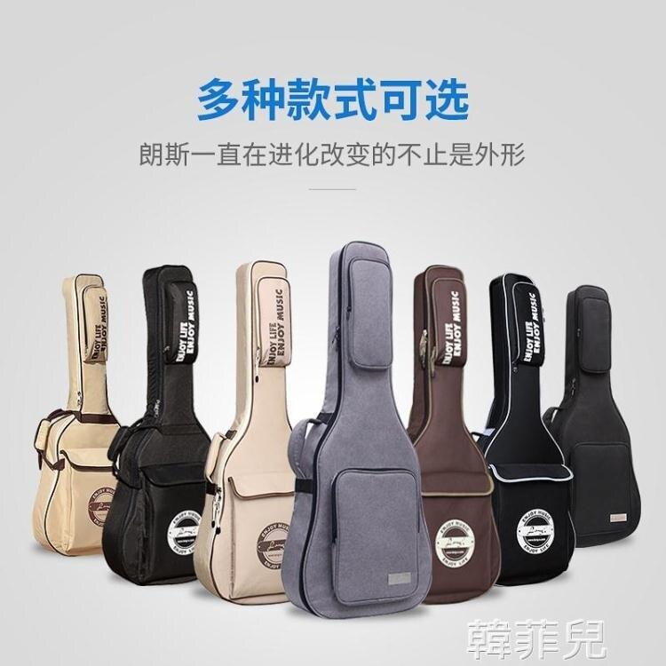 吉他包 吉他包41寸 朗斯雙肩通用琴包39 40寸民謠背袋子古典學生男女加厚 母親節新品