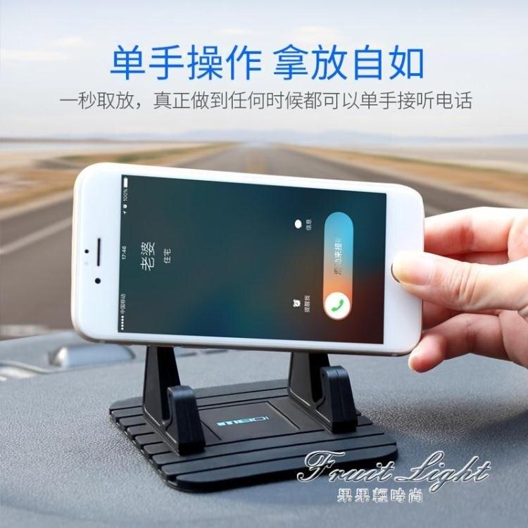 防滑墊車載手機支架多功能汽車用車內矽膠支撐導航架手機座