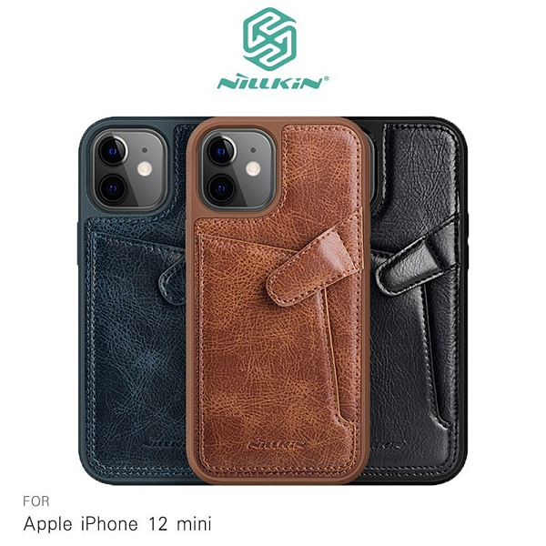 NILLKIN Apple iPhone 12 mini(5.4吋) 奧格卡袋背套