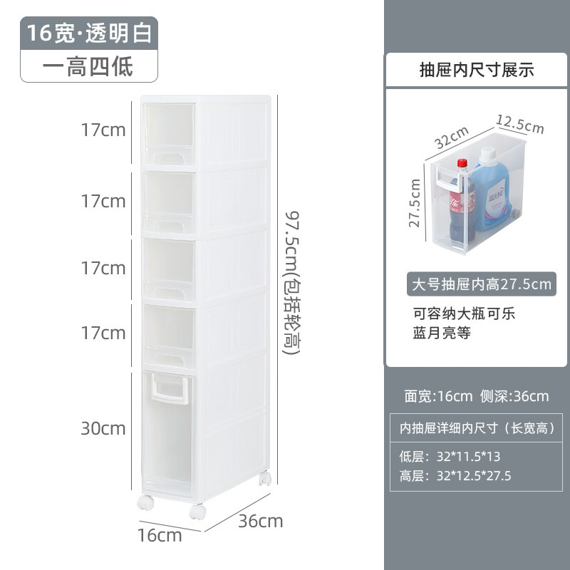 縫隙櫃 衛生間夾縫收納櫃抽屜式塑料透明超窄縫隙櫃廚房冰箱夾縫置物架 置物架【DD1894】