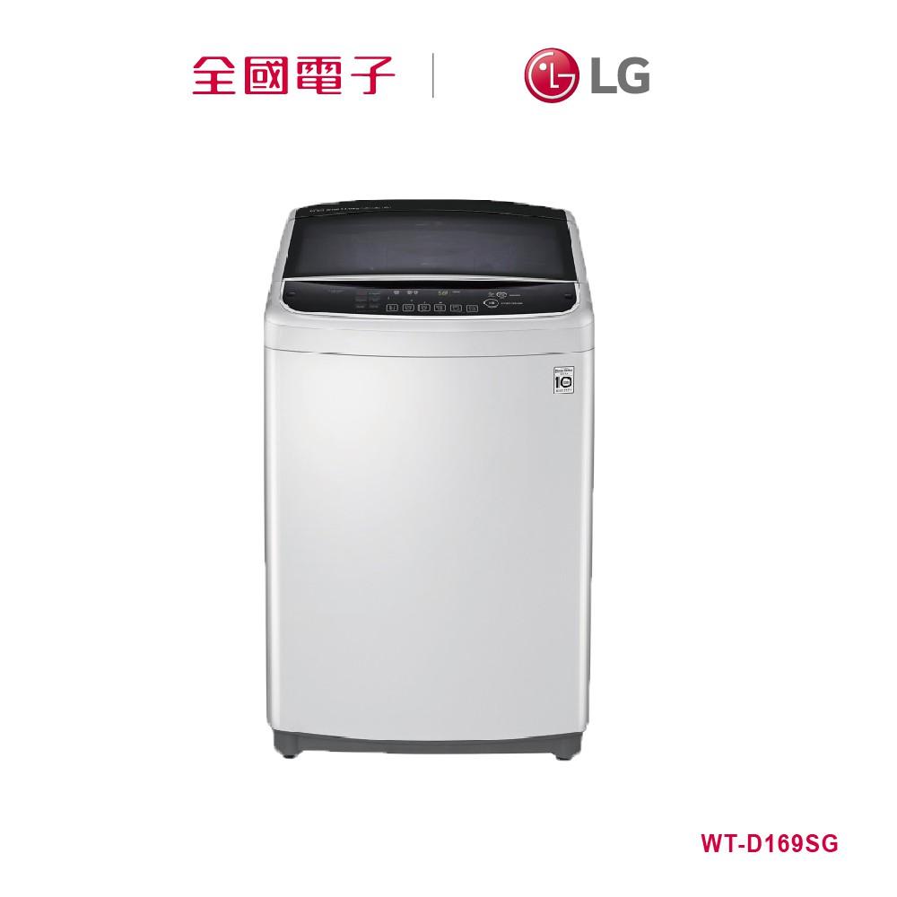 LG樂金 16公斤真善美WiFi第3代DD直立式變頻洗衣機/精緻銀WT-D169SG【全國電子】