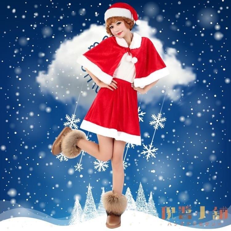聖誕節裙子斗篷衣成人親子主題老公公裝扮服全套女