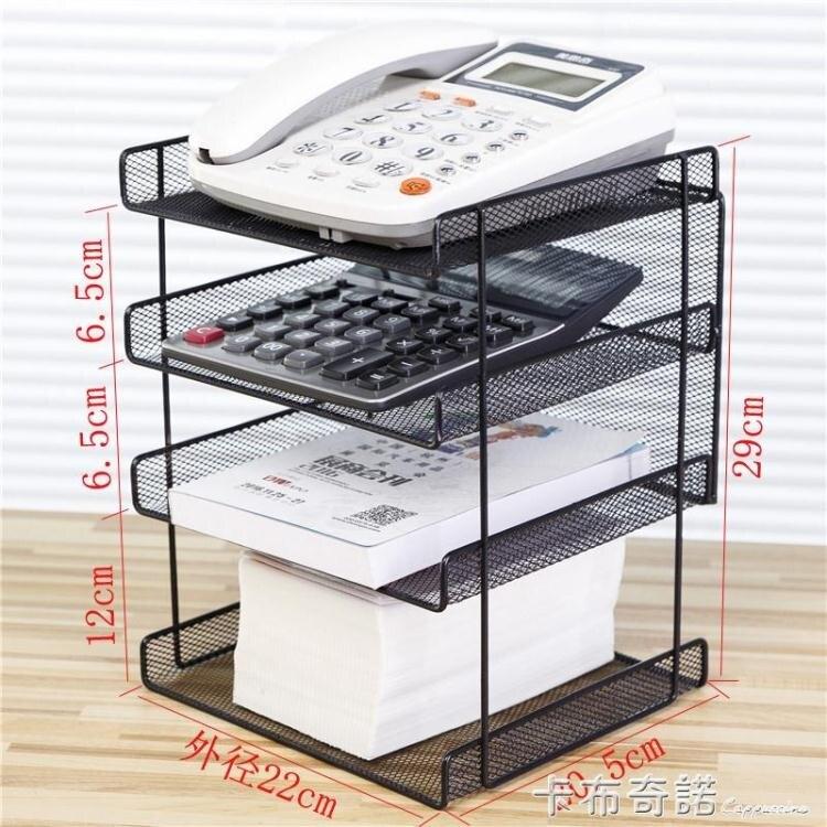 辦公用品檔整理資料筐 辦公室桌面收納盒電話快遞列印機收納架