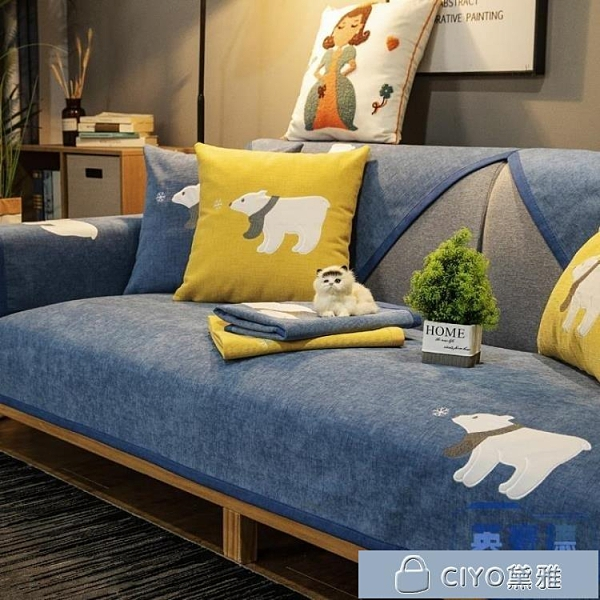 沙發墊四季通用防滑北歐簡約坐墊全包蓋萬能沙發套罩【英賽德3C數碼】