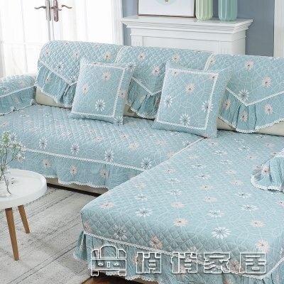 沙發罩 夏季沙發墊全包坐墊全蓋沙發套萬能套四季通用簡約布藝防滑沙發罩-YYJ 俏俏家居 交換禮物