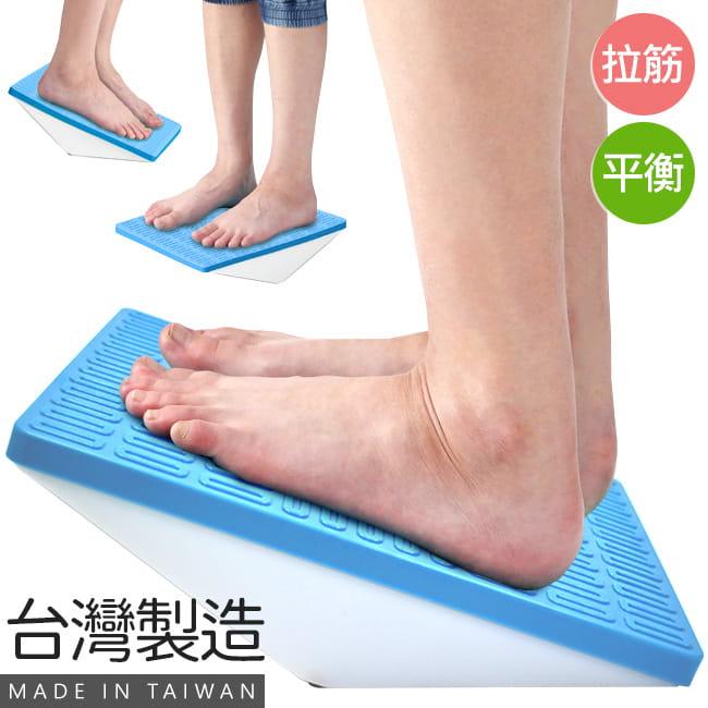 台灣製造 自由角度拉筋板+平衡板(足部穴道按摩腳底按摩器/易筋板足筋板拉筋版拉筋輔助板)