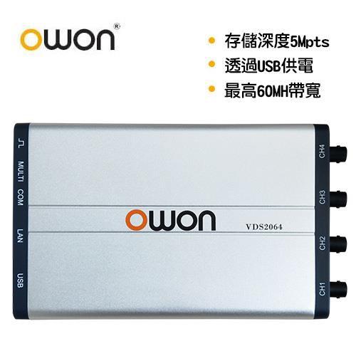 OWON USB介面60MHZ四通道示波器 VDS2064