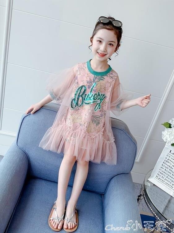 兒童公主裙女童連身裙洋氣夏裝2020新款韓版網紅兒童女孩夏季公主裙童裝裙子