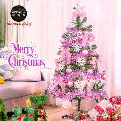摩達客耶誕-5尺/5呎(150cm)特仕幸福型裝飾綠色聖誕樹 (浪漫粉紅佳人系)含全套飾品不含燈