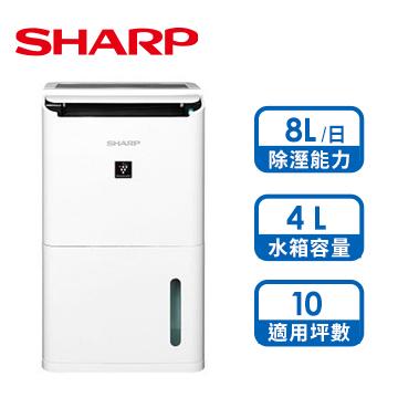 SHARP 8L清淨除濕機(DW-L8HT-W)
