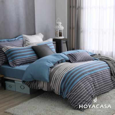 【HOYACASA 】 雙人抗菌精紡棉兩用被床包組-維尼斯