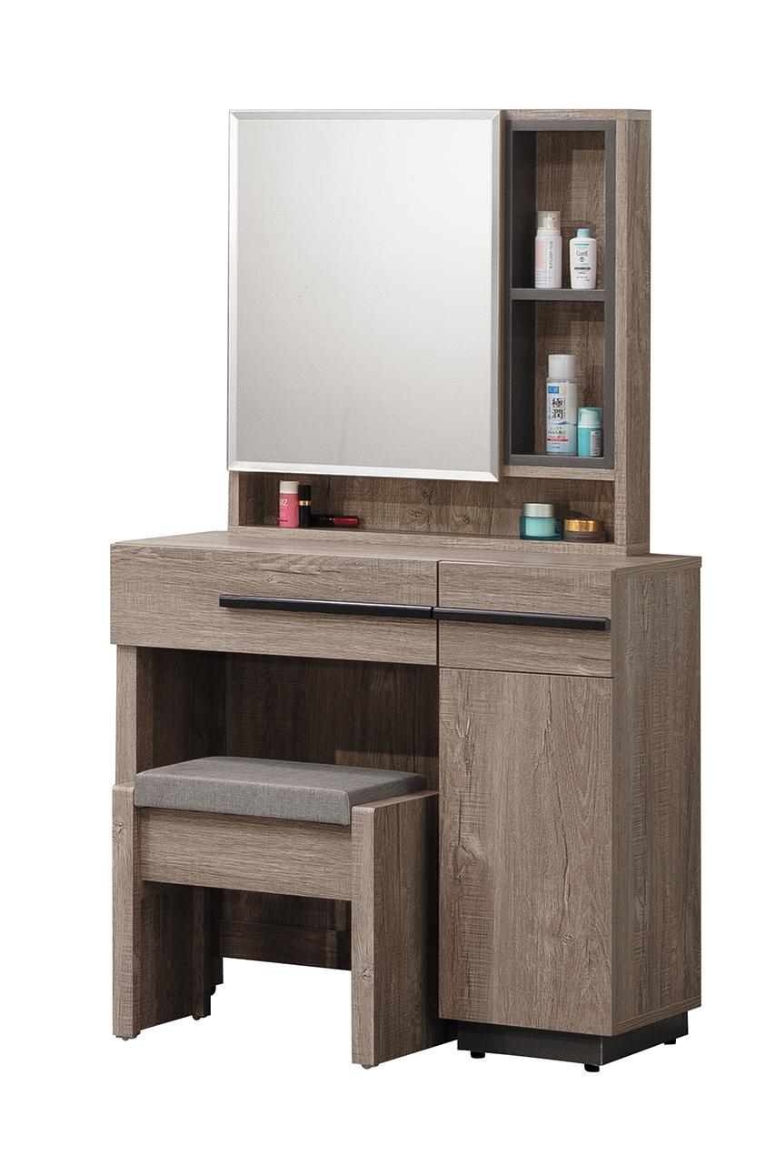 【簡單家具】,H41-10 布拉格2.7尺鏡台(含椅),大台北都會區免運費