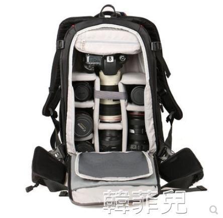 相機包 NewDawn806單反相機包攝影包雙肩佳能尼康戶外大容量防盜男女背包 兒童節新品