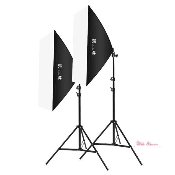 攝影棚 攝影棚補光燈拍照柔光燈箱產品拍攝道具套裝小型便攜器材大型產品證件拍照相直播設備T