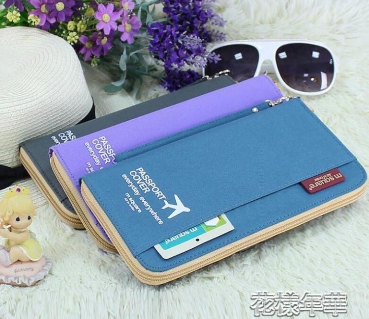 護照包機票夾女旅行出國必備多功能卡包保護套證件收納yh
