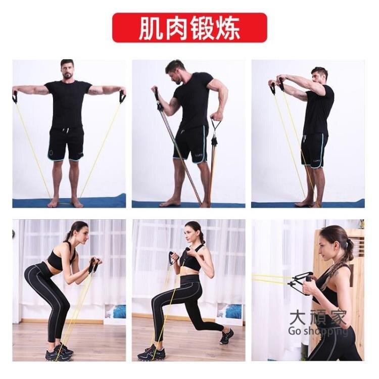 彈力繩 健身運動繩子拉力帶上肢力量訓練皮筋彈力帶男練胸拉背器手臂家用 運動器材