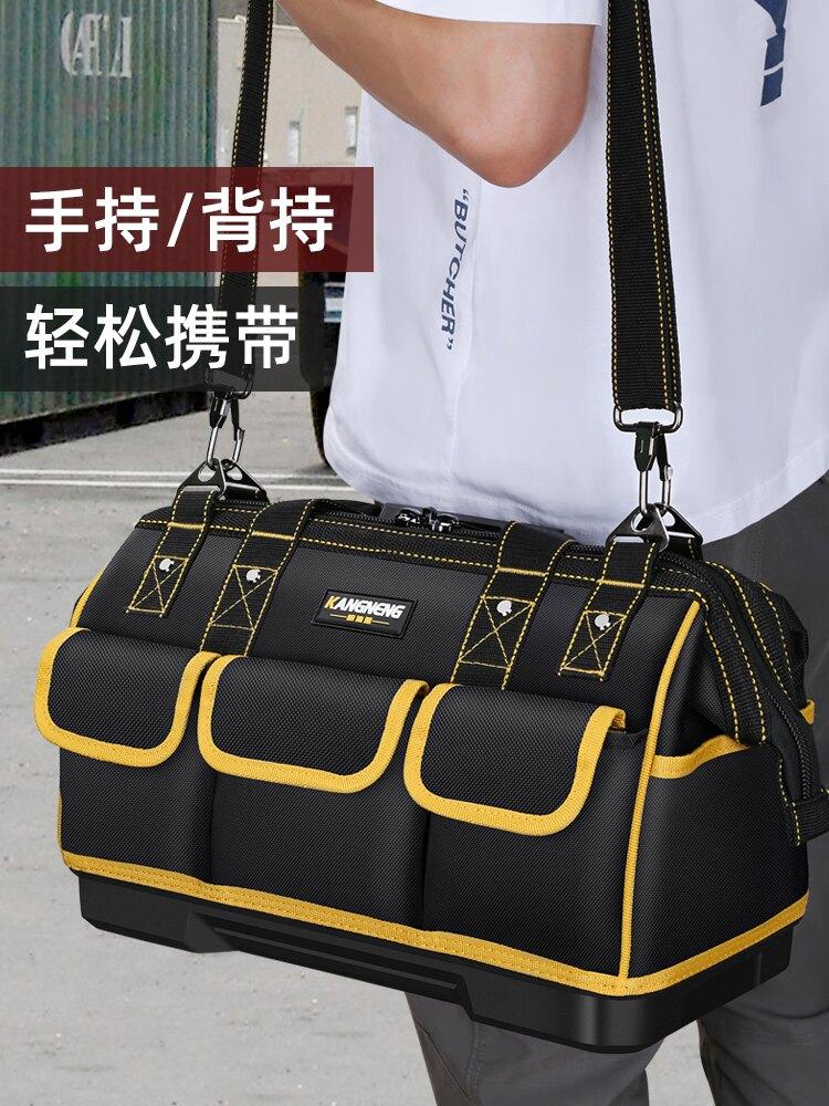 工具手提包 手提工具包多功能維修安裝帆布大號加厚耐磨袋便攜小電工木男專用『CM39120』