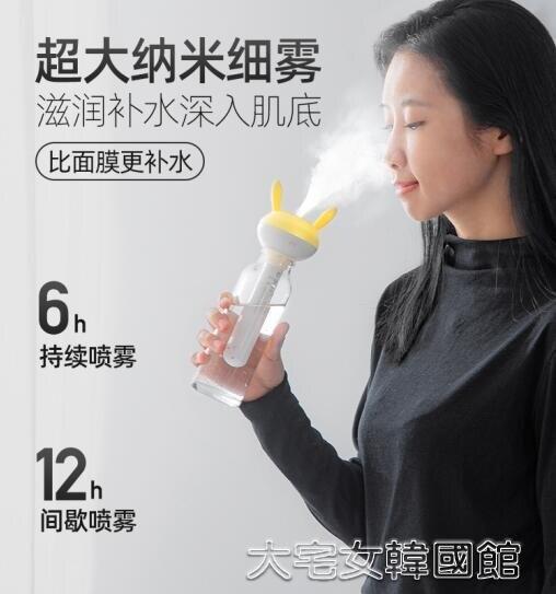 加濕器倍思加濕器小型便攜式usb大霧量家用礦泉水瓶蓋噴霧器頭靜音嬰