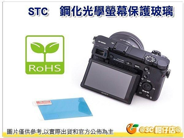 STC 9H 鋼化貼 螢幕玻璃保護貼 適用 Nikon H D5600 D5500 D5300 / X D7500