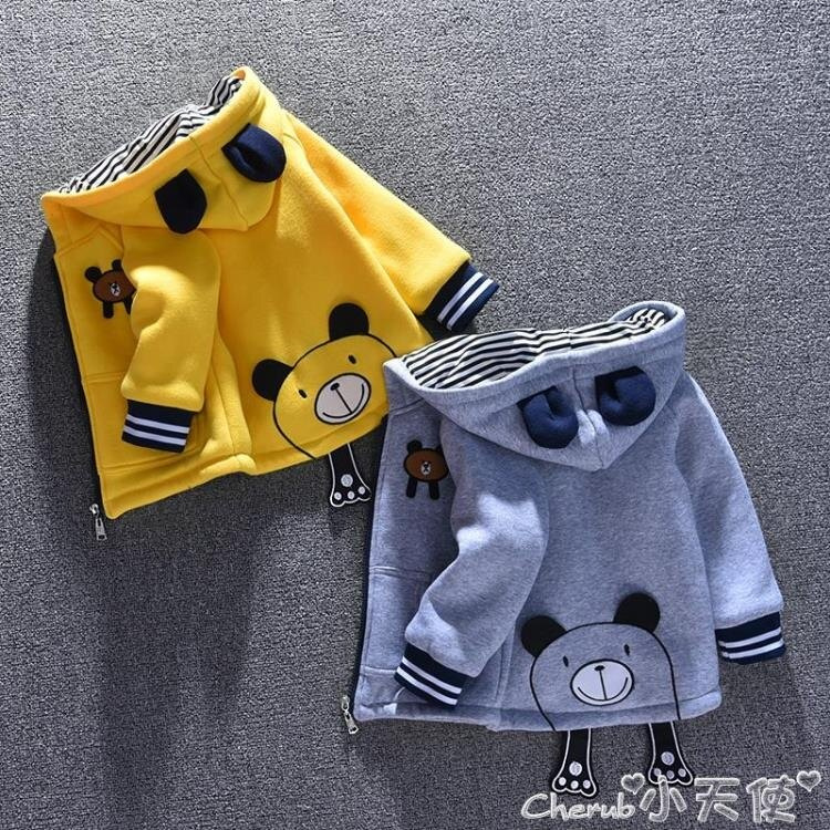 兒童外套 男童春秋外套2020新款冬裝韓版加絨小孩兒童寶寶上衣連帽衛衣絨衫
