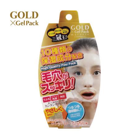 毛穴潔淨黃金凍膜-剝除式 90g