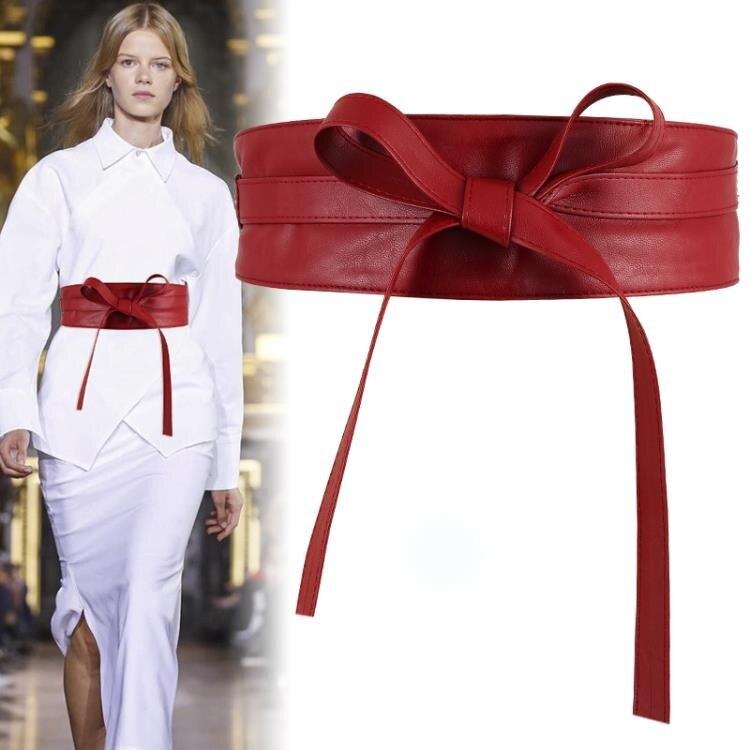 夯貨折扣!腰封 蝴蝶結綁帶女士寬腰帶繫帶裝飾配裙子毛衣外穿簡約百搭黑紅色熱銷