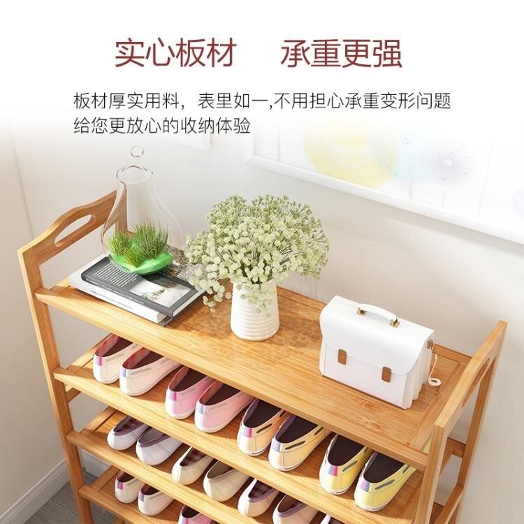 鞋架 鞋架多層簡易防塵實木鞋櫃子小家用室內好看經濟型放門口收納神器 秋冬新品特惠