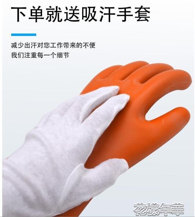 高壓絕緣手套380v電工專用防電手套35kv橡膠手套耐磨10yh