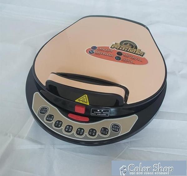 110V利仁電餅鐺國外專用家用可拆卸洗110伏小家電電壓披薩煎烤機 母親節特惠 YYP