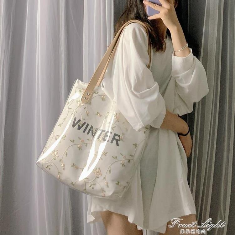 【快速出貨】手提包包女2020夏季新款潮韓版百搭側背包大容量托特包果凍透明包 聖誕節交換禮物