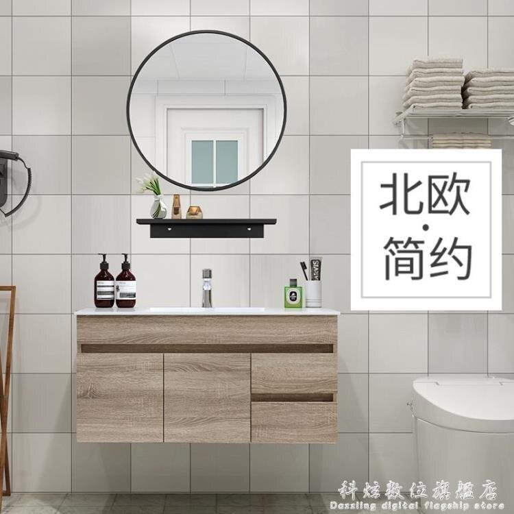 北歐浴室櫃輕奢套裝洗手洗臉盆櫃組合衛生間洗漱台盆衛浴櫃落地式