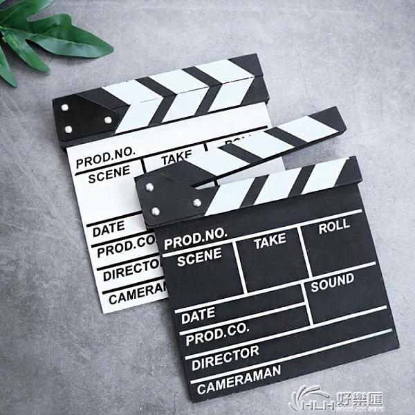 趣味系列 北歐創意電影打板拍照道具導演板場記板復古小擺件飾品美式 好樂匯