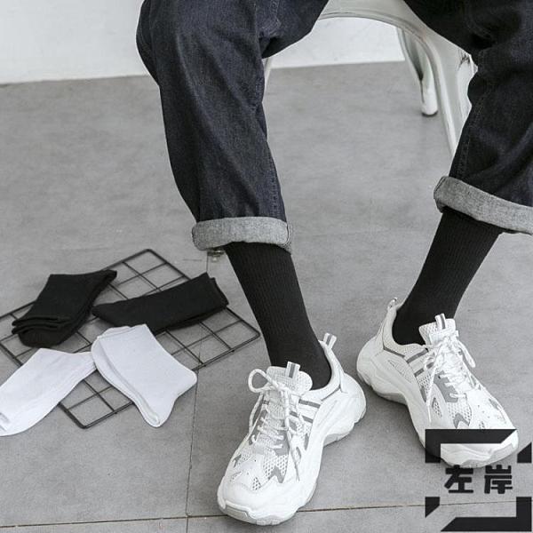 7雙裝 中筒襪女純棉底高幫潮流加厚襪子秋冬【左岸男裝】