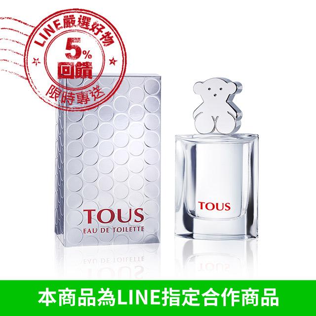 TOUS 銀色 淘氣小熊淡香水 Silver(30ml) EDT-公司貨【美麗購】