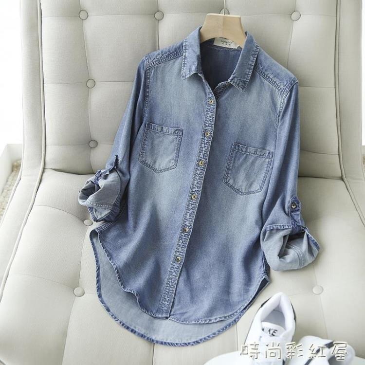 春秋百搭柔軟天絲牛仔長袖襯衣女夏寬鬆休閒打底顯瘦垂感襯衫上衣