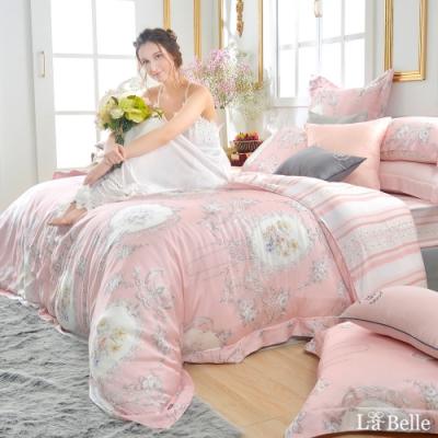 義大利La Belle 歐典娜  特大數位天絲防蹣抗菌吸濕排汗兩用被床包組
