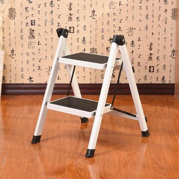 福臨喜梯子家用人字梯二步梯凳兩步梯二步踏梯兒童梯子三步梯架子