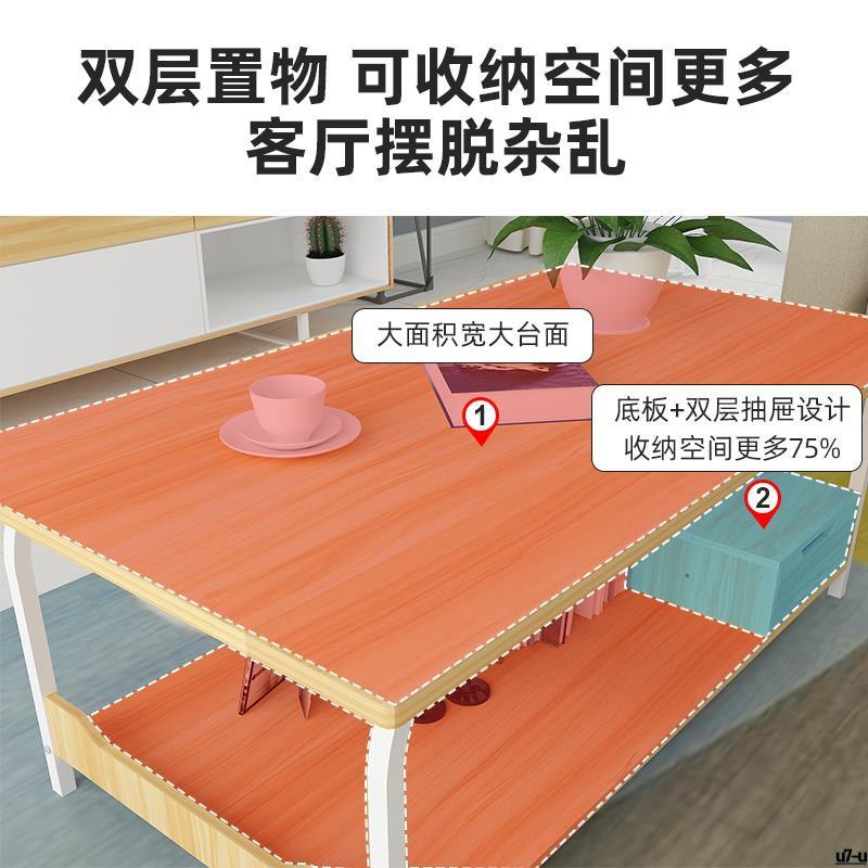 【現貨】茶幾現代簡約創意小戶型方形雙層茶桌客廳家用沙發邊茶臺極簡茶幾