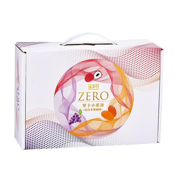 零卡小果凍量販盒-綜合水果風味1500g/盒【盛香珍】▶ 零卡 果凍 蒟蒻 椰果 芒果 荔枝 葡萄 禮盒 量販盒