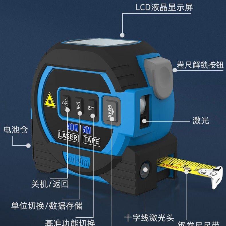 【萬能尺】紅外線測距卷尺電子測量智能鋼卷尺三合一水平量房神器 交換禮物